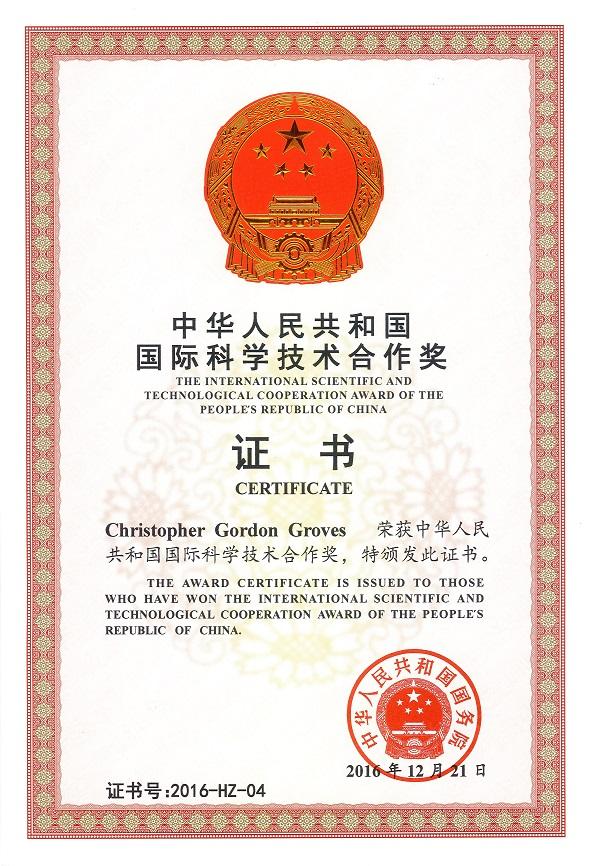 克里斯•葛立夫教授获奖证书